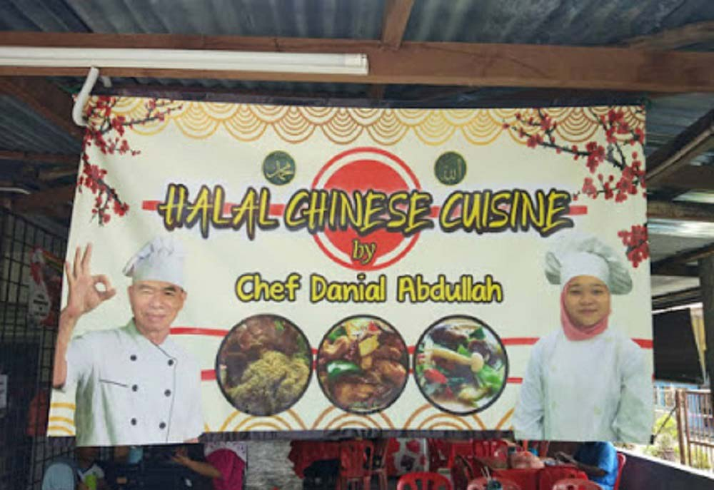 Chef Danial Halal Chinese Cuisine