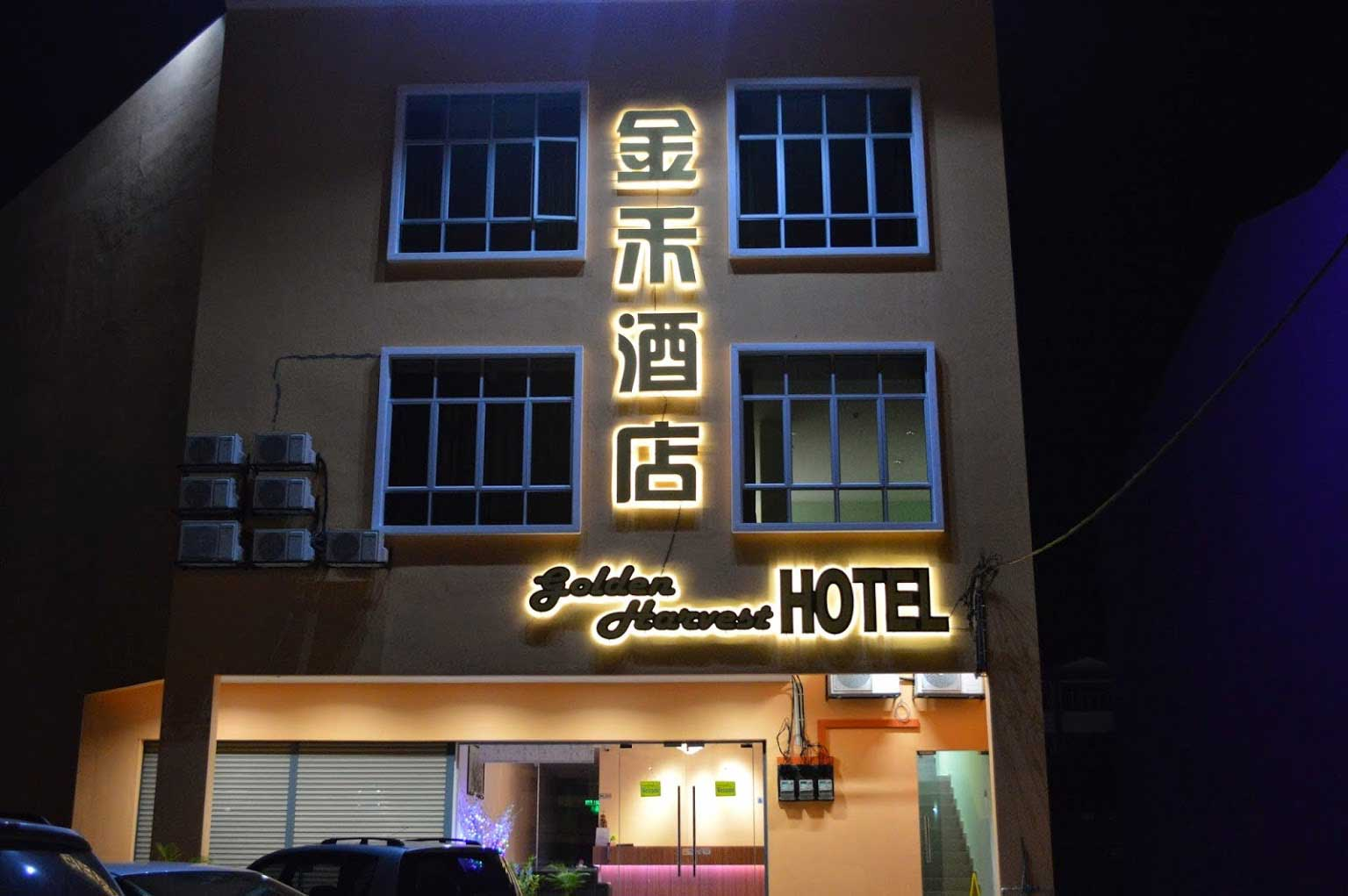 Sekinchan - Golden Harvest Hotel