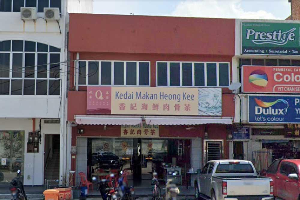 Kedai Makan Heong Kee