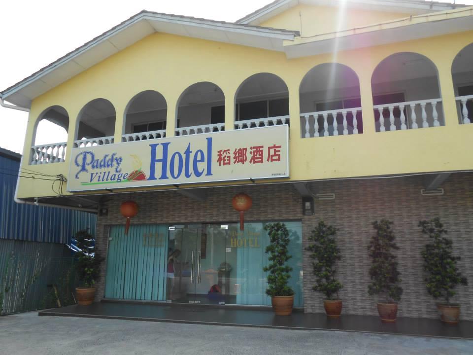 Sekinchan -  Paddy Village Hotel