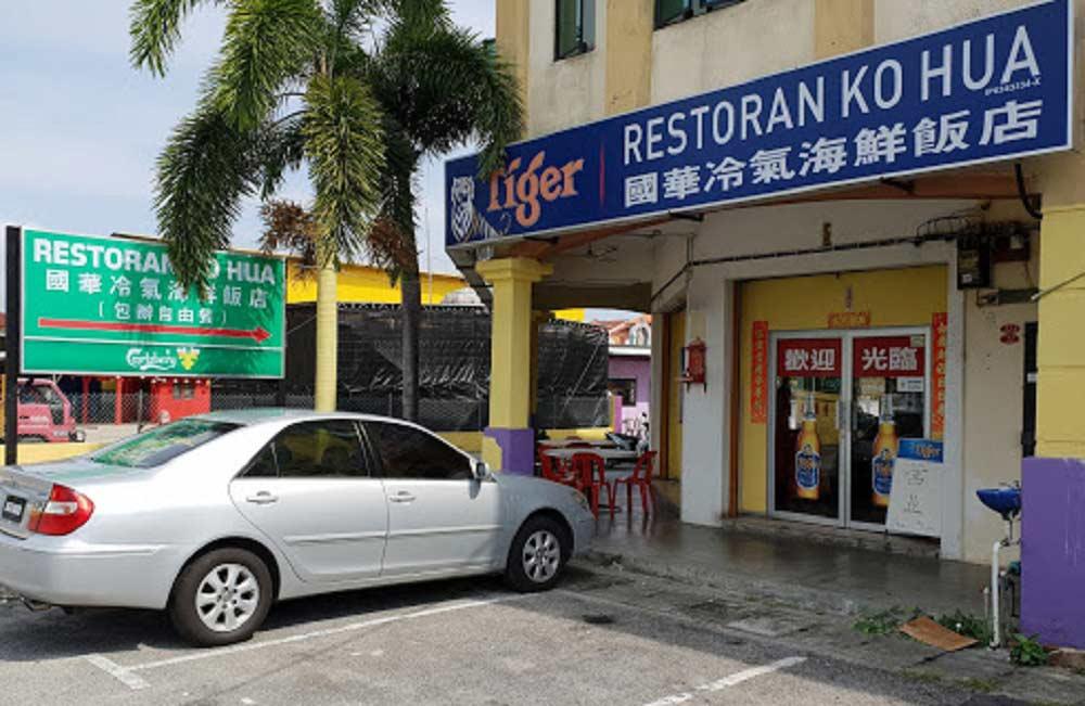 Restoran Ko Hua (國華冷氣海鮮飯店)