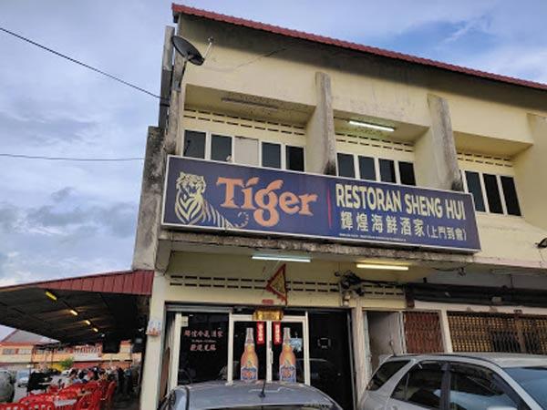 Restoran Sheng Hui