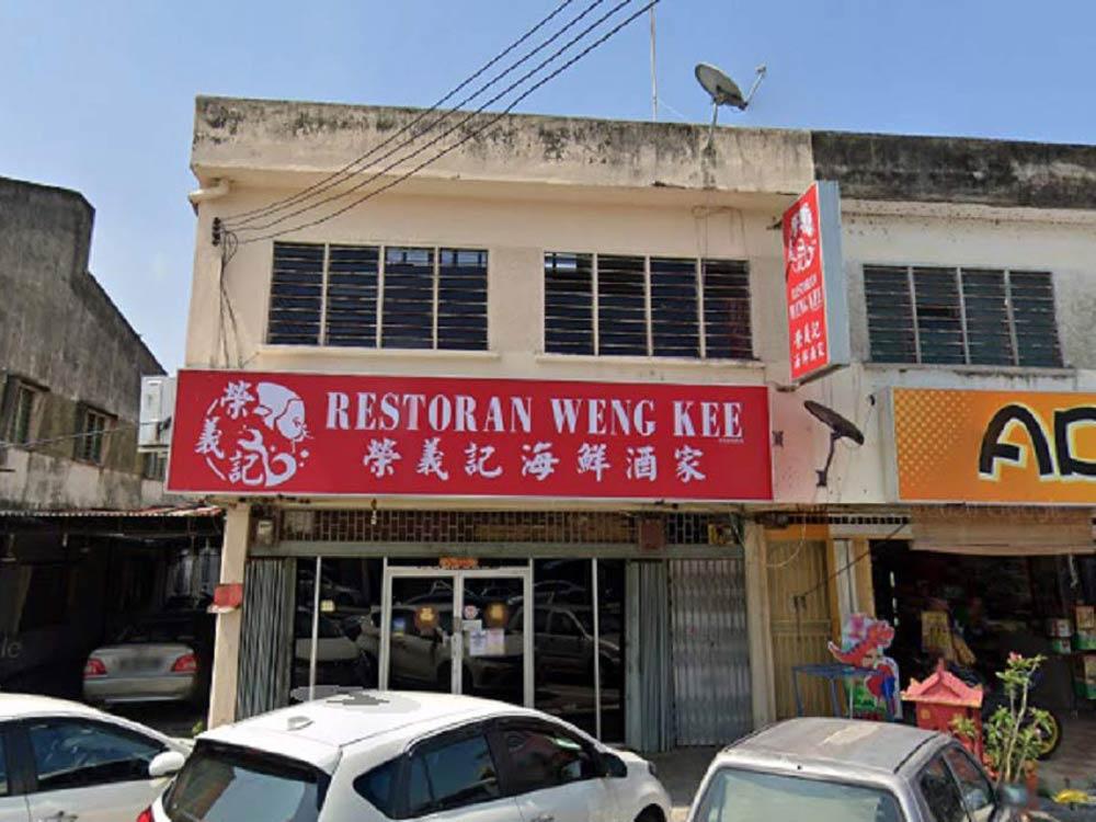 Restoran Weng Kee