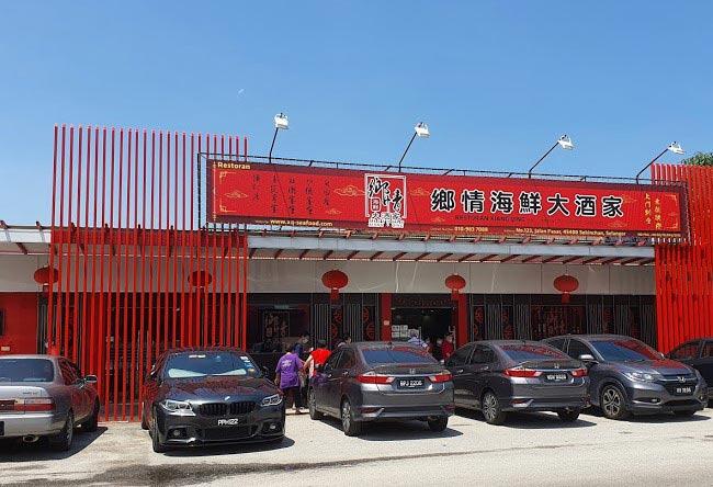 Restoran Xiang Qing