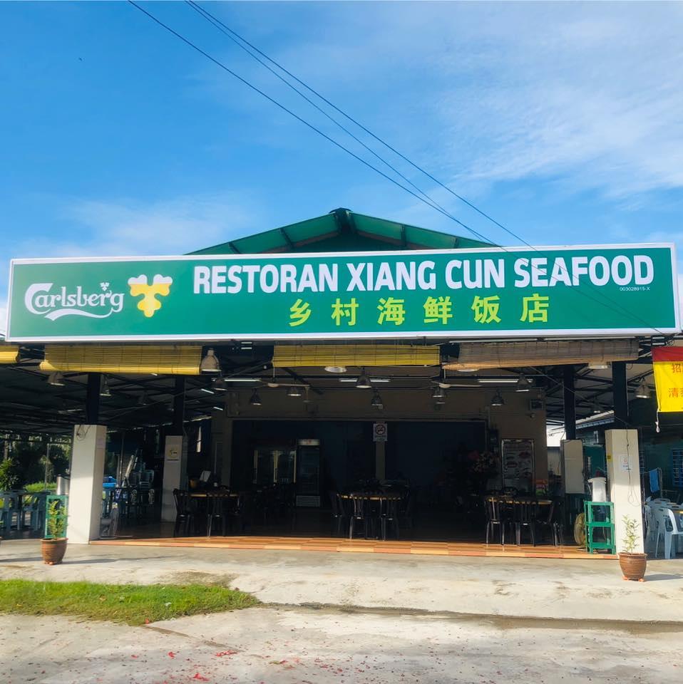 Restoran Xiang Cun Seafood (乡村海鲜饭店)